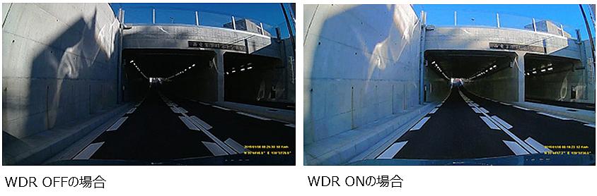 ドライブレコーダーイメージ4