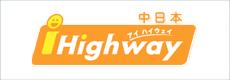 iHighway